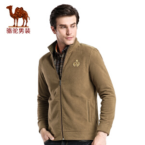 骆驼男装 秋冬季青年开衫立领休闲加绒长袖厚卫衣男外套