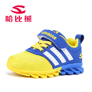 【618大促-每满100减50】哈比熊童鞋男童鞋春秋季新款儿童鞋女童跑步鞋透气休闲运动鞋子