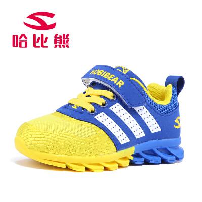 【每满200减100】哈比熊童鞋男童鞋春秋季新款儿童鞋女童跑步鞋透气休闲运动鞋子