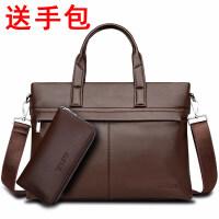 软皮男士包包公文手包商务挎包潮横款单肩斜跨休闲男电脑包 +手 包