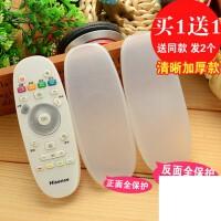 海信电视遥控器保护套 防尘罩 遥控器套透明硅胶套CRF3A69 CN3A68电视遥控器防尘罩