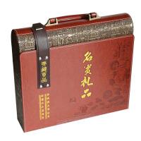 名贵礼品包装盒品礼盒 海马/花旗参/鱼胶/土特产材空包装盒
