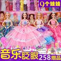 芭比丹路娃娃�Y盒套�b女孩�和�公主玩具大�洋娃娃超大�粝牒勒�布