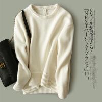 秋装新款韩版百搭长袖低领针织打底衫白色加厚圆领宽松毛衣女套头