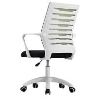 电脑椅家用现代简约懒人靠背老板办公室休闲椅子升降旋转座椅 黑框绿网 滑轮款