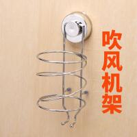 发廊浴室卫生间置物架壁挂 免打孔吹风机电吹风筒架 放挂架
