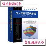 【旧书二手书9成新】深入理解计算机系统英文版・第3版美兰德尔E布莱恩特