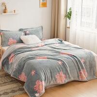 君别毛毛毯子床单珊瑚绒毯子冬季加厚宿舍小毛巾被子床单人办公室法兰空调午睡毛毯