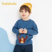 【8.4券后预估价:75.3】巴拉巴拉女童毛衣男童冬装宝宝童装儿童套头打底衫小动物