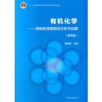 中医养生学・新世纪全国高等中医药院校创新教材