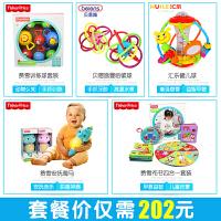 惊喜超值福袋 玩具大礼包0-2岁宝宝早教安抚礼包