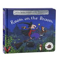 【中商原版】女巫扫帚排排坐 纸板书 英文原版 Room on the Broom 咕噜牛作者朱莉娅