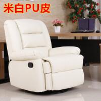 太空沙发舱单人多功能沙发欧式布艺美甲沙发电动躺椅电脑沙发 手动坐躺 可躺170度