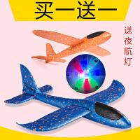 网红手掷手抛航模泡沫飞机户外亲子玩具儿童投掷滑翔回旋飞机模型