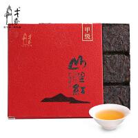 才者 山里红 甲级红茶 云南凤庆滇红茶叶 2016年工夫红茶80克