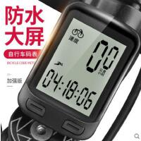 防水单车配件自行车码表山地车无线中文夜光测速器里程表骑行装备