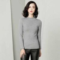 针织衫 女士半高领加绒加厚毛衣2020年冬季新款韩版时尚潮流女式修身洋气女装套头打底衫