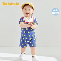 巴拉巴拉连体衣婴儿衣服新生儿宝宝爬服夏装纯棉洋气哈衣口水巾潮