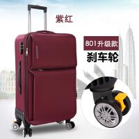 牛津布拉杆箱男行李箱女密码箱包旅行箱24寸大学生韩版26寸皮箱子