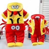 男童装秋款0-1-2岁婴儿三件套装宝宝3-6-9个月新生儿棉衣服装