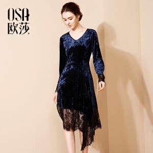 OSA欧莎2017冬装新款蕾丝 拼接  V领 修身 连衣裙D13017