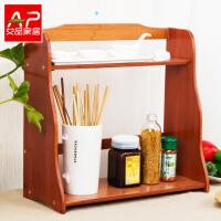 楠竹调味架子厨房调味品置物架实木落地2层架调味料盒储物收纳架