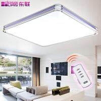 东联LED吸顶灯具 客厅灯现代简约卧室灯书房长方形灯饰可分段x289