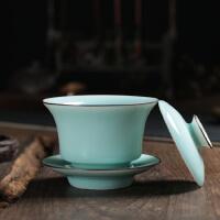 龙泉青瓷 陶瓷盖碗三才盖碗茶杯 手工弟窑粉青大盖碗茶具茶杯