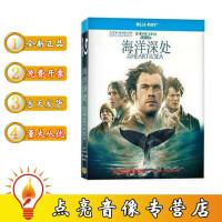 正版现货包发票 蓝光 海洋深处 蓝光BD50 高清蓝光DVD电影碟片