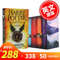英文原版 哈利波特1-8全集小说 英语原版书 Harry Potter1-7套装 加哈8 哈利波特与被诅咒的孩子 正版