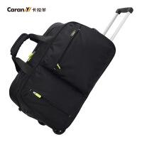 【限时1件5折】卡拉羊拉杆包手拖包大容量旅行包手提行李包可折叠防水20英寸登机包男女CX8430L