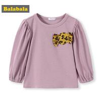 巴拉巴拉童装女童长袖宝宝T恤儿童上衣秋装新款打底衫韩版棉