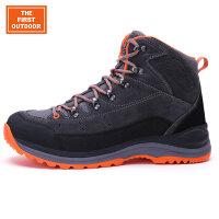 【下单即享满299减200元】美国第一户外 男款全掌气垫登山鞋