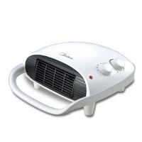 Midea/美的 NTB20-15L家用壁挂暖风机迷你办公室电暖器浴室防水取暖器