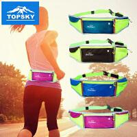 Topsky/远行客 运动跑步腰包男女户外多功能手机包马拉松装备越野跑步腰包