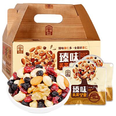 臻味 天天坚果干果礼盒每日坚果混合综合果仁成人款 总重540g
