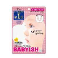 高丝 KOSE BABYISH婴儿肌面膜 7枚入 高保湿滋润