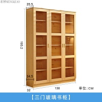 松木家具全实木书柜书架自由组合书橱 简约现代组装带2门3门