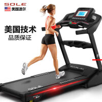 美国sole速尔F63NEW高端电动跑步机家用豪华可折叠静音健身器材