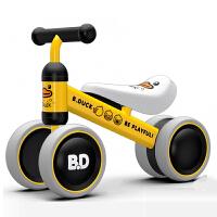 儿童扭扭车1-3岁婴儿溜溜车滑行车宝宝平衡车学步车妞妞车