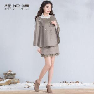 烟花烫2018春装新款女装气质显瘦披风外套+半身裙套装 里美尚美