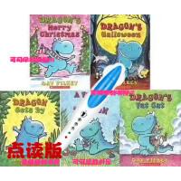 蓝猫贝比点读笔点读版胖恐龙传说Dragon's tale 小达人 卡米点读