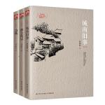 林海音沈从文经典作品集(套装共3册)城南旧事+边城+湘行散记