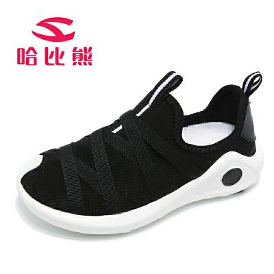 【2件3折到手价48元】哈比熊儿童网布鞋秋季新款女童休闲鞋男童鞋透气舒适儿童鞋子