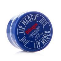 美国Blistex碧唇小蓝罐润唇膏专业修护滋润保湿护唇膏7g