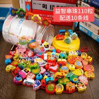 宝宝玩具1-3岁益智力儿童穿线积木串串珠子婴3-6岁男女小孩穿木珠