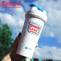 白领公社 奶昔杯 摇摇杯蛋白粉健身运动水杯搅拌杯带刻度大容量杯子塑料杯