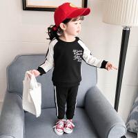 女童2018春季新款女宝宝套装韩版时尚休闲两件套1-2-3岁运动服潮