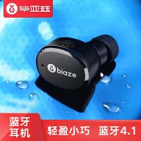 毕亚兹 蓝牙耳机迷你隐形小巧无线 立体声运动耳塞式蓝牙4.1 支持苹果7/6S安卓等手机通用版 D13 黑色