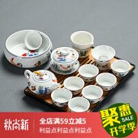 鸡缸杯整套功夫茶具陶瓷青花瓷白瓷盖碗茶壶茶杯茶洗茶盘套装组合